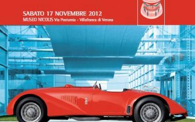 POST EVENTO: un Evento di prestigio a Verona presso il Museo Nicolis il 17 Novembre u.s per ascoltare il parere degli Esperti in fatto di...